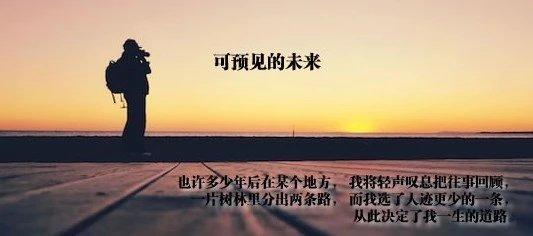 2013年终总结:在北京的日子...... 日记 第1张