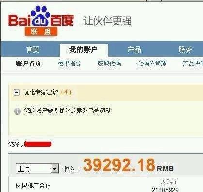 2013年终总结:在北京的日子...... 日记 第2张