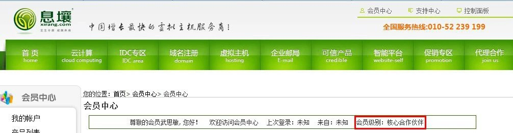 2013年终总结:在北京的日子...... 日记 第4张