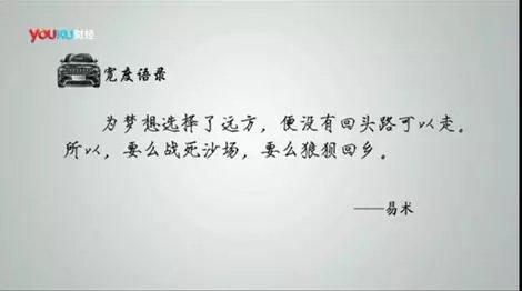 2013年终总结:在北京的日子...... 日记 第6张